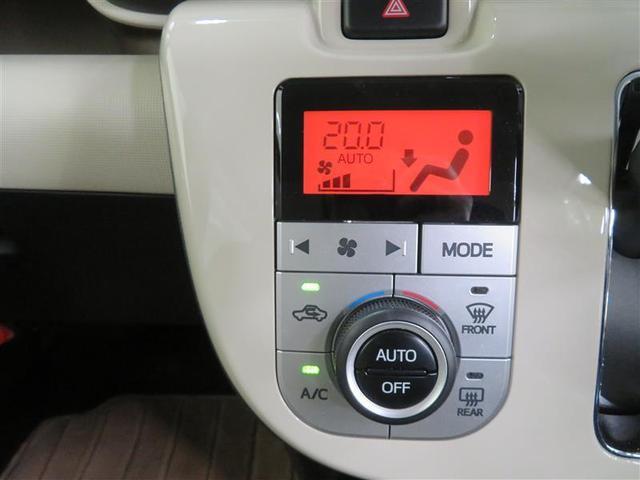 Gメイクアップ SAII 衝突被害軽減システム 両側電動スライド LEDヘッドランプ 記録簿 アイドリングストップ(11枚目)