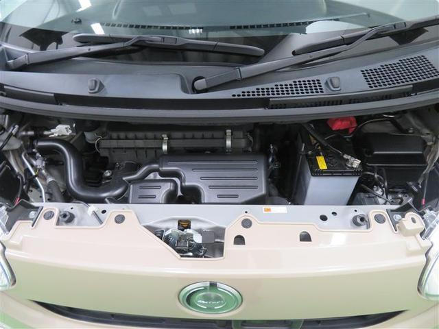 Gメイクアップ SAII 衝突被害軽減システム 両側電動スライド LEDヘッドランプ 記録簿 アイドリングストップ(15枚目)