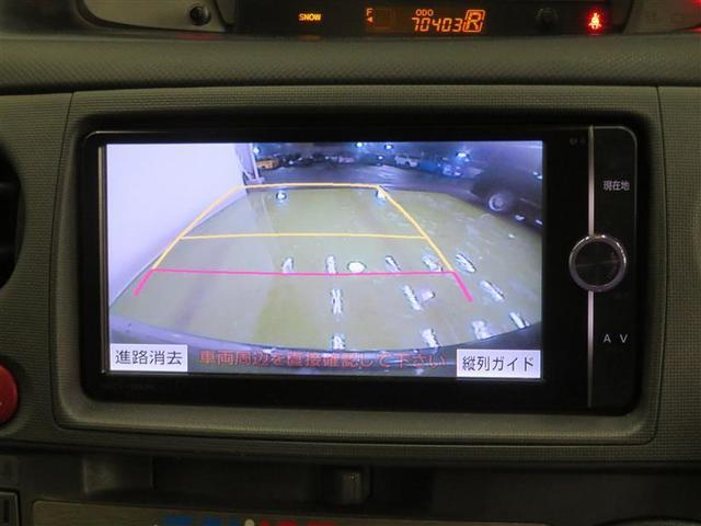DICE フルセグ メモリーナビ DVD再生 後席モニター バックカメラ ETC 両側電動スライド HIDヘッドライト 乗車定員7人 3列シート(11枚目)