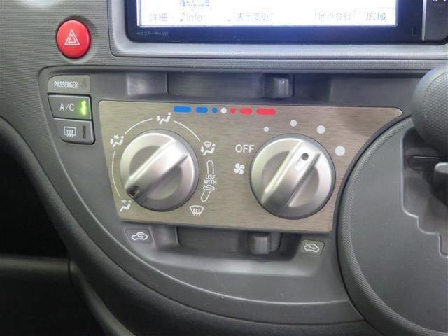 DICE フルセグ メモリーナビ DVD再生 後席モニター バックカメラ ETC 両側電動スライド HIDヘッドライト 乗車定員7人 3列シート(12枚目)