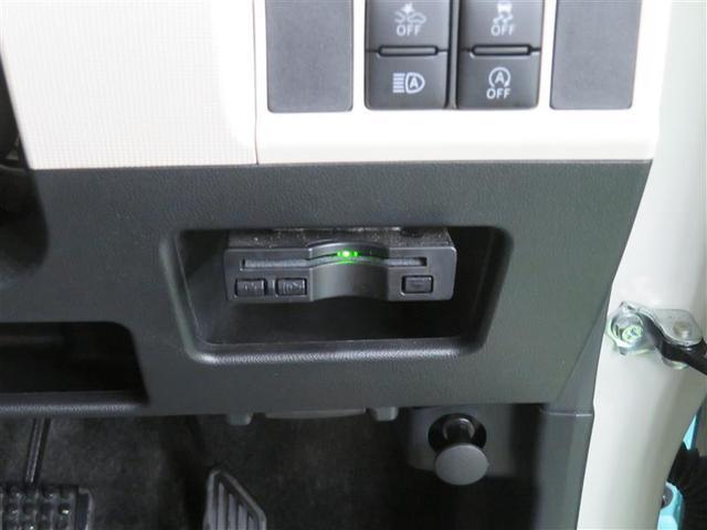 Gメイクアップ SAIII ワンセグ メモリーナビ DVD再生 バックカメラ 衝突被害軽減システム ETC ドラレコ 両側電動スライド LEDヘッドランプ 記録簿 アイドリングストップ(13枚目)