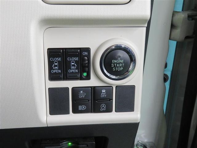 Gメイクアップ SAIII ワンセグ メモリーナビ DVD再生 バックカメラ 衝突被害軽減システム ETC ドラレコ 両側電動スライド LEDヘッドランプ 記録簿 アイドリングストップ(15枚目)
