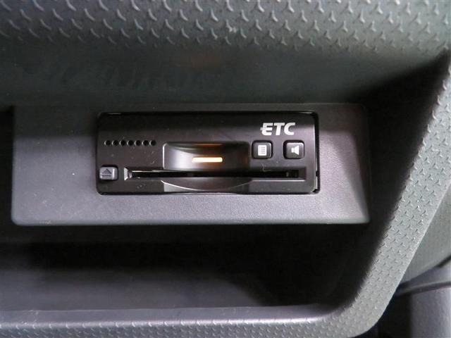 X ワンセグ メモリーナビ 衝突被害軽減システム ETC HIDヘッドライト 記録簿 アイドリングストップ(12枚目)
