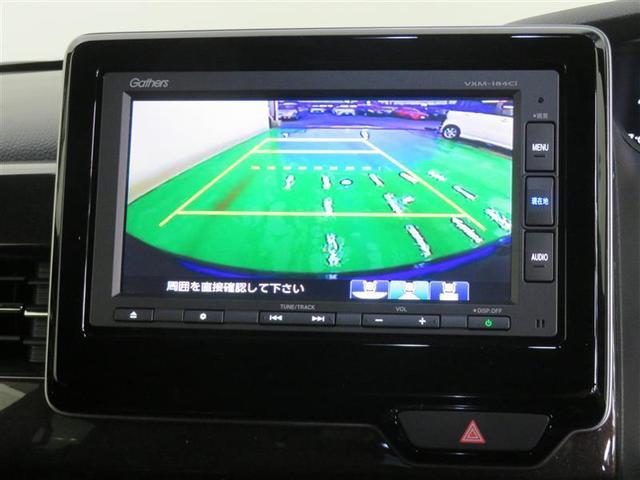 G・EX メモリーナビ バックカメラ 衝突被害軽減システム ETC ドラレコ 電動スライドドア LEDヘッドランプ 記録簿 アイドリングストップ(11枚目)