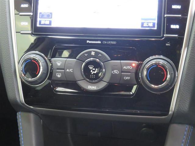 1.6GTアイサイト 4WD フルセグ メモリーナビ DVD再生 衝突被害軽減システム ETC LEDヘッドランプ 記録簿 アイドリングストップ(12枚目)
