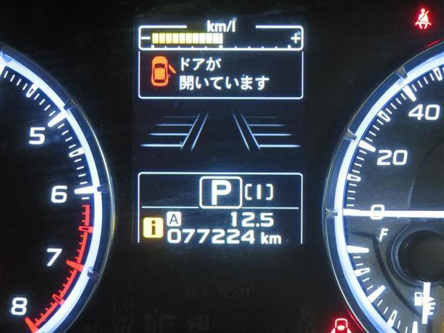 1.6GTアイサイト 4WD フルセグ メモリーナビ DVD再生 衝突被害軽減システム ETC LEDヘッドランプ 記録簿 アイドリングストップ(14枚目)
