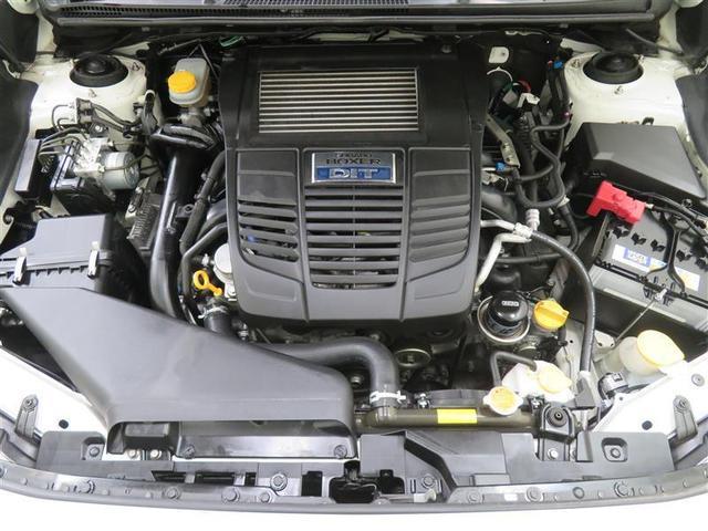 1.6GTアイサイト 4WD フルセグ メモリーナビ DVD再生 衝突被害軽減システム ETC LEDヘッドランプ 記録簿 アイドリングストップ(17枚目)