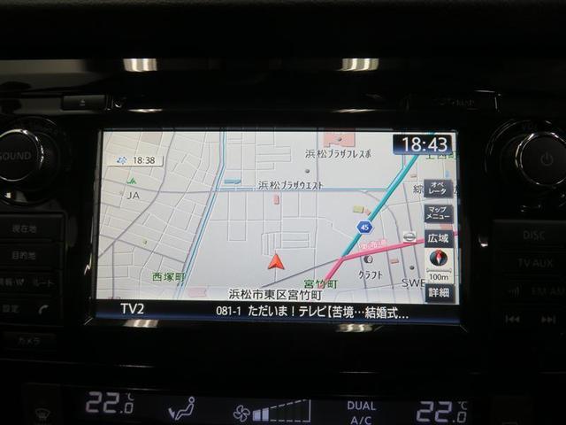 XHV BーETR エマB 4WD フルセグ メモリーナビ DVD再生 バックカメラ 衝突被害軽減システム ETC ドラレコ LEDヘッドランプ 記録簿(10枚目)