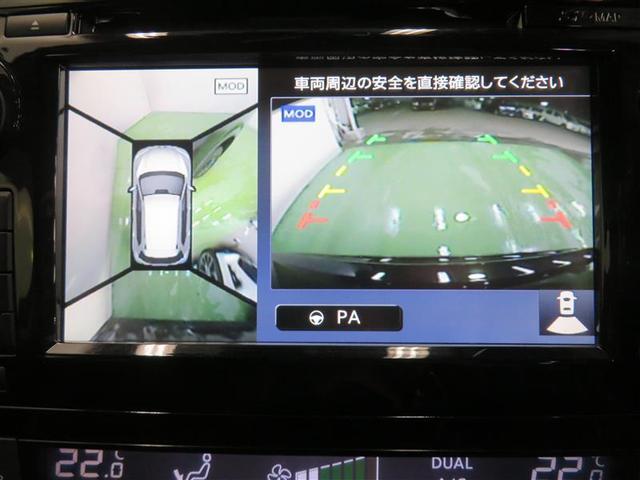 XHV BーETR エマB 4WD フルセグ メモリーナビ DVD再生 バックカメラ 衝突被害軽減システム ETC ドラレコ LEDヘッドランプ 記録簿(11枚目)
