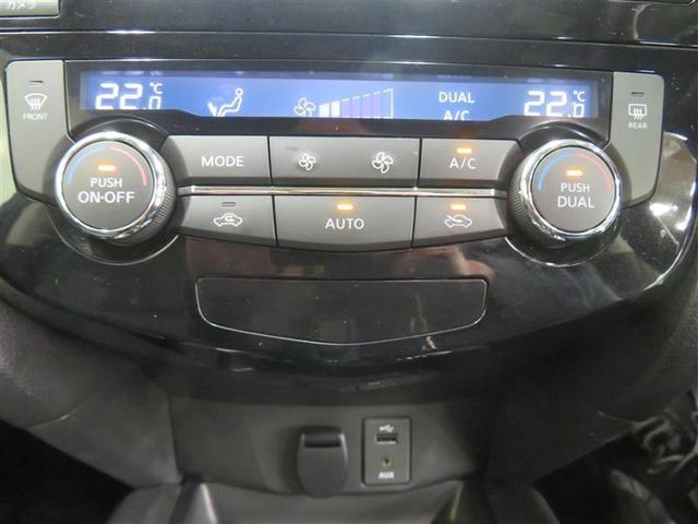 XHV BーETR エマB 4WD フルセグ メモリーナビ DVD再生 バックカメラ 衝突被害軽減システム ETC ドラレコ LEDヘッドランプ 記録簿(12枚目)