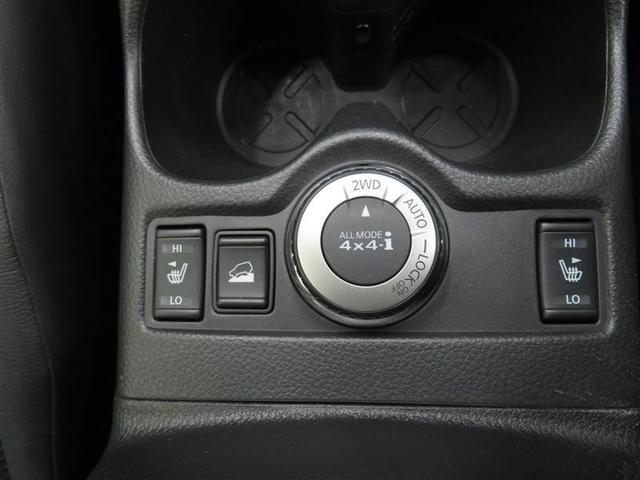 XHV BーETR エマB 4WD フルセグ メモリーナビ DVD再生 バックカメラ 衝突被害軽減システム ETC ドラレコ LEDヘッドランプ 記録簿(16枚目)