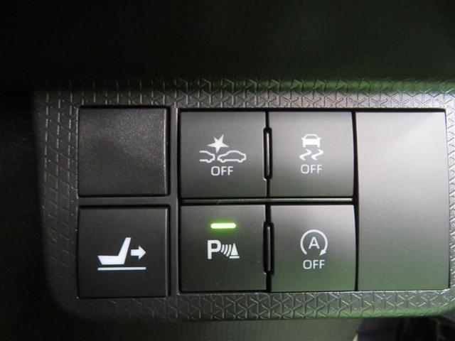 カスタムRSセレクション 衝突被害軽減システム 両側電動スライド LEDヘッドランプ 記録簿 アイドリングストップ(14枚目)