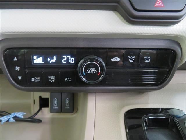 G・Lホンダセンシング 両PSD 地デジ アイスト AC ナビTV サイドSRS DVD 記録簿 ETC付 LEDヘッド メモリーナビ 横滑り防止装置 スマートキー キーフリー CD ABS エアバック サポカーS(13枚目)