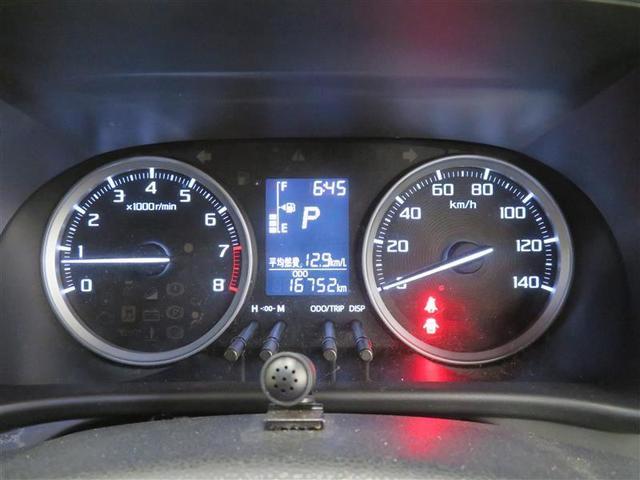 アクティバG ターボ SAIII バックカメラ ナビTV 衝突被害軽減ブレーキ スマートキー キーフリー LED ドラレコ フルセグTV メモリーナビ(11枚目)