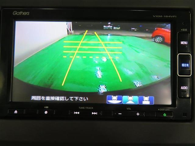G・L ナビTV Bカメラ フルセグTV メモリーナビ ETC アイドリングストップ 横滑り防止 ABS LEDヘッド ドラレコ 衝突被害軽減ブレーキ(11枚目)