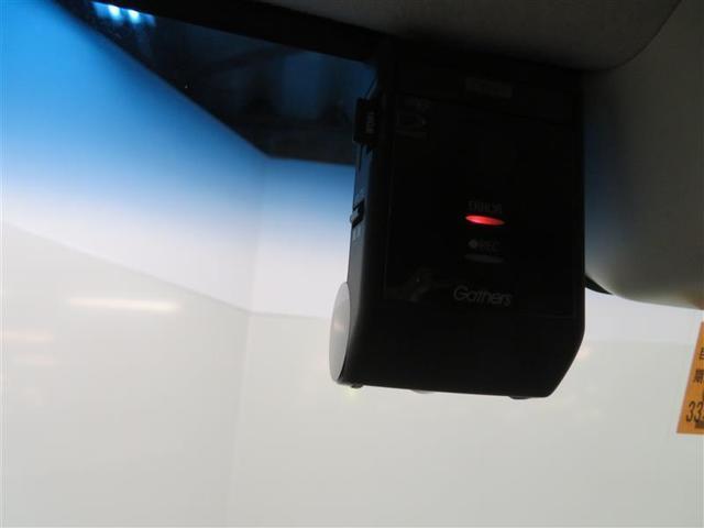 G・L ナビTV Bカメラ フルセグTV メモリーナビ ETC アイドリングストップ 横滑り防止 ABS LEDヘッド ドラレコ 衝突被害軽減ブレーキ(19枚目)