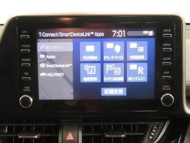 G Bカメラ メモリーナビ フルセグTV ETC AW クルコン スマ-トキ- プリクラッシュセーフティー LEDヘッドランプ イモビライザー ナビTV ABS(11枚目)