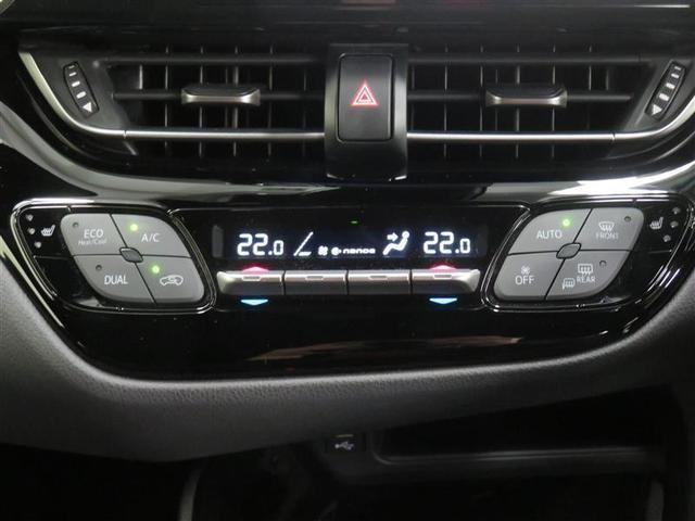 G Bカメラ メモリーナビ フルセグTV ETC AW クルコン スマ-トキ- プリクラッシュセーフティー LEDヘッドランプ イモビライザー ナビTV ABS(17枚目)