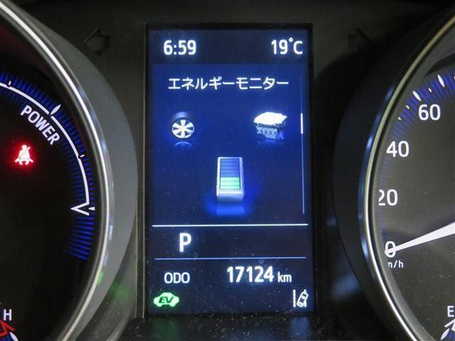 G Bカメラ メモリーナビ フルセグTV ETC AW クルコン スマ-トキ- プリクラッシュセーフティー LEDヘッドランプ イモビライザー ナビTV ABS(20枚目)