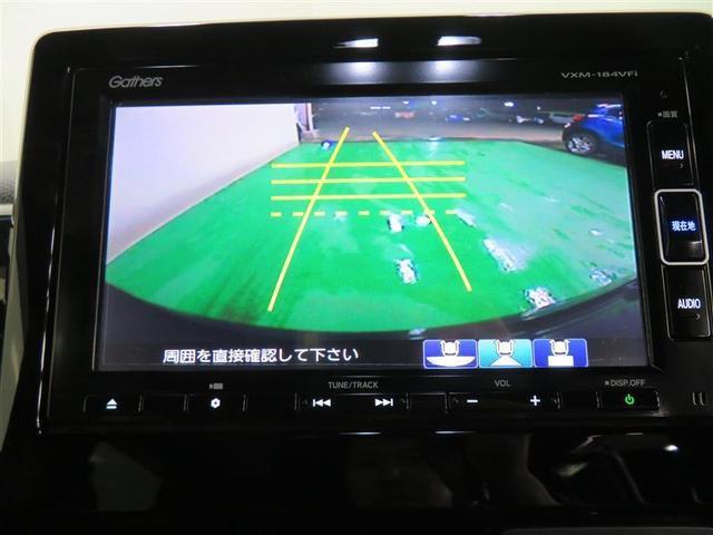 G・Lホンダセンシング ナビTV LEDヘッドランプ ESC ワンセグTV 記録簿 DVD再生 メモリナビ クルーズコントロール 盗難防止 アイドリングS ETC車載器 AC AW ABS パワステ サイドエアバッグ CD(10枚目)