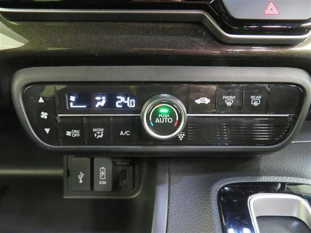 G・Lホンダセンシング ナビTV LEDヘッドランプ ESC ワンセグTV 記録簿 DVD再生 メモリナビ クルーズコントロール 盗難防止 アイドリングS ETC車載器 AC AW ABS パワステ サイドエアバッグ CD(12枚目)