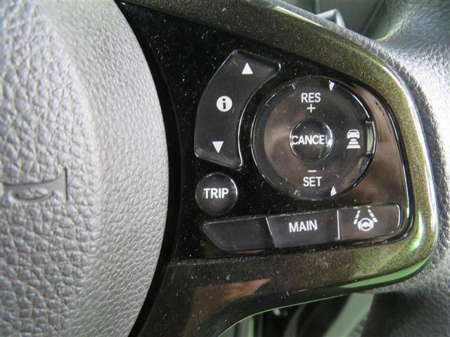 G・Lホンダセンシング ナビTV LEDヘッドランプ ESC ワンセグTV 記録簿 DVD再生 メモリナビ クルーズコントロール 盗難防止 アイドリングS ETC車載器 AC AW ABS パワステ サイドエアバッグ CD(14枚目)