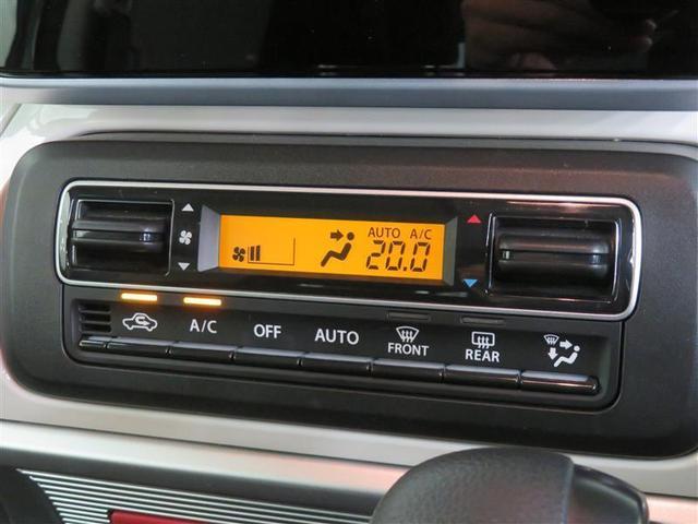 ハイブリッドX キーレス 記録簿 スマートキー オートエアコン ABS パワステ サイドエアバッグ アイドリングS プリクラッシュ 両Pスライドドア 横滑り防止機能 エアバッグ デュアルエアバッグ(10枚目)