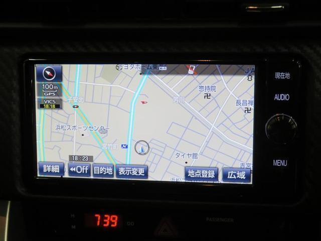GT LEDヘッドランプ フTV リアカメラ AW ABS ナビTV キーフリー スマキー パワステ ETC付き CD 横滑り防止装置 DVD再生 オートエアコン イモビ クルーズC メモリ-ナビ Dレコ(10枚目)