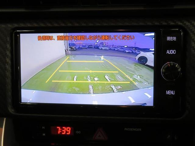GT LEDヘッドランプ フTV リアカメラ AW ABS ナビTV キーフリー スマキー パワステ ETC付き CD 横滑り防止装置 DVD再生 オートエアコン イモビ クルーズC メモリ-ナビ Dレコ(11枚目)