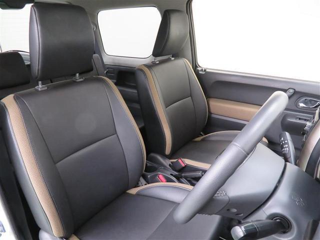 ランドベンチャー アルミ PS キーレスキー AC ABS付 エアバック デュアルエアバック パワーウィンドウ CD再生 ETC車載器(5枚目)
