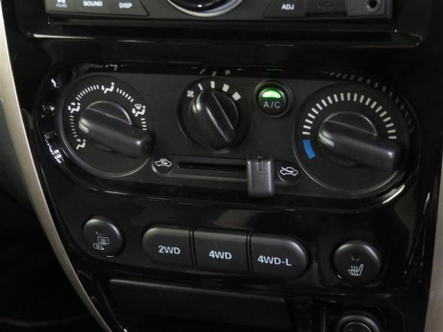 ランドベンチャー アルミ PS キーレスキー AC ABS付 エアバック デュアルエアバック パワーウィンドウ CD再生 ETC車載器(11枚目)