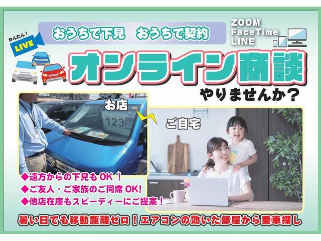 ランドベンチャー アルミ PS キーレスキー AC ABS付 エアバック デュアルエアバック パワーウィンドウ CD再生 ETC車載器(23枚目)