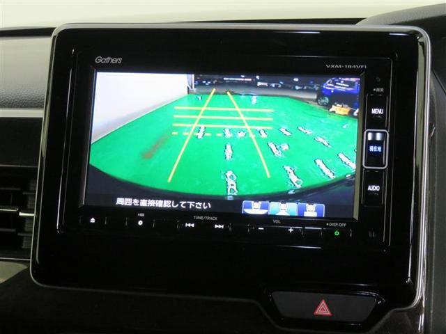 G・EXホンダセンシング LEDヘッド 片側電動 アルミ DVD 盗難防止システム ETC ドラレコ ナビTV メモリーナビ スマートキー フルセグ アイドリングストップ キーレス クルーズコントロール ブレーキサポート(11枚目)
