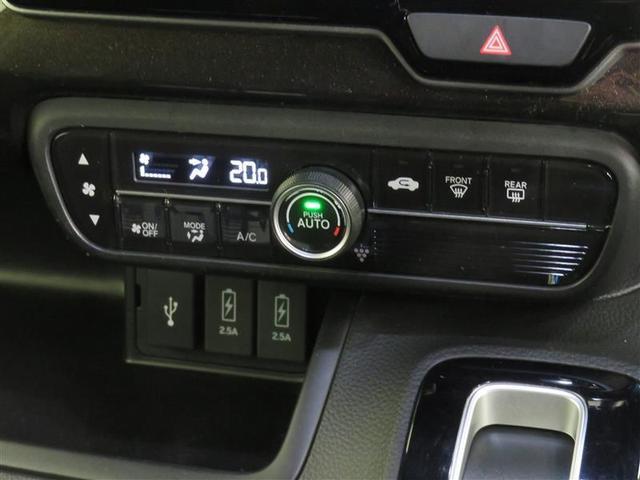 G・EXホンダセンシング LEDヘッド 片側電動 アルミ DVD 盗難防止システム ETC ドラレコ ナビTV メモリーナビ スマートキー フルセグ アイドリングストップ キーレス クルーズコントロール ブレーキサポート(12枚目)