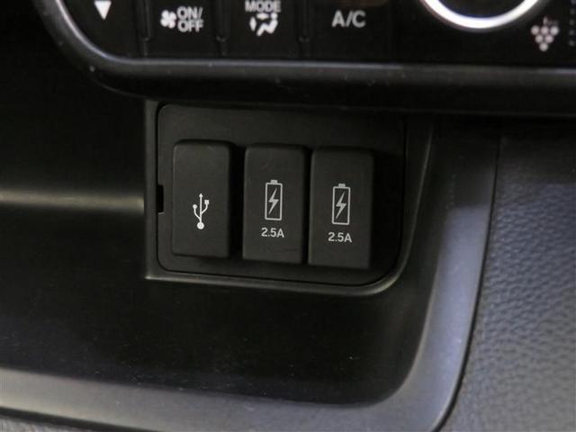 G・EXホンダセンシング LEDヘッド 片側電動 アルミ DVD 盗難防止システム ETC ドラレコ ナビTV メモリーナビ スマートキー フルセグ アイドリングストップ キーレス クルーズコントロール ブレーキサポート(21枚目)