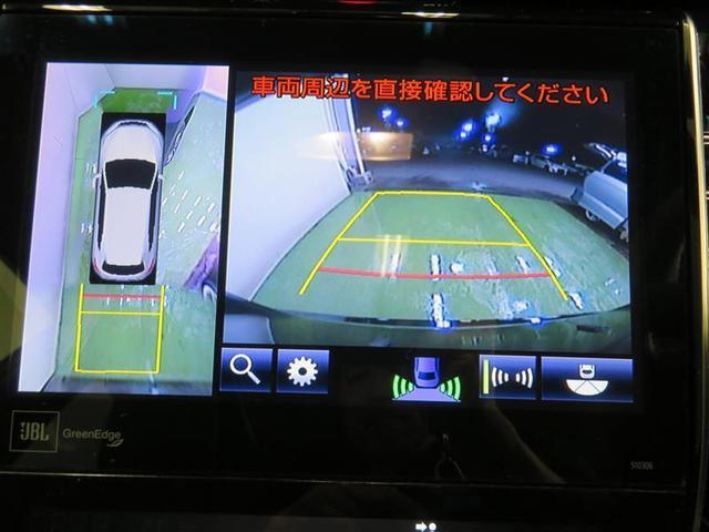 プログレス メタル アンド レザーパッケージ 本革 スマートキー メモリーナビ バックカメラ 衝突回避支援 ETC イモビライザー ナビTV フルセグTV ABS(11枚目)