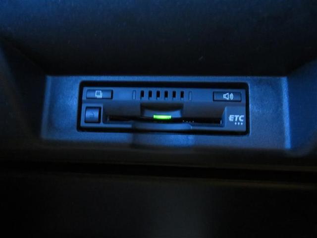 プログレス メタル アンド レザーパッケージ 本革 スマートキー メモリーナビ バックカメラ 衝突回避支援 ETC イモビライザー ナビTV フルセグTV ABS(13枚目)