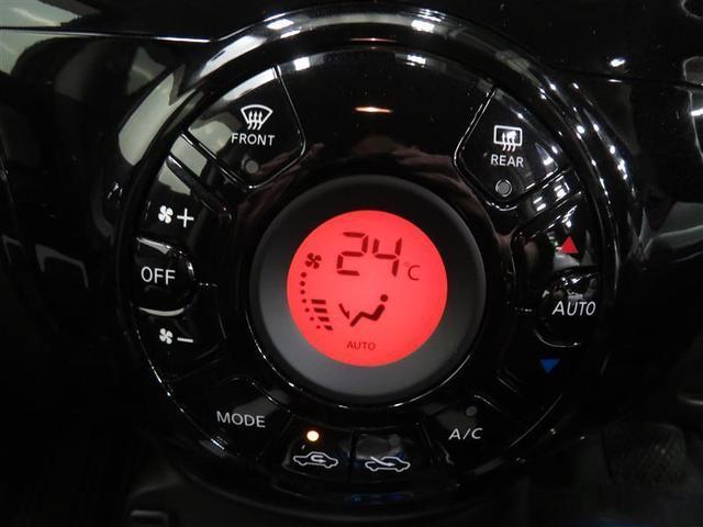 e-パワー X スマキー バックビューモニター ドラレコ付 ナビ付 ESC ETC付き メモリーナビ付き LED クルコン オートエアコン キーフリー DVD再生 ABS パワーウィンドウ ブレーキサポート 記録簿(12枚目)