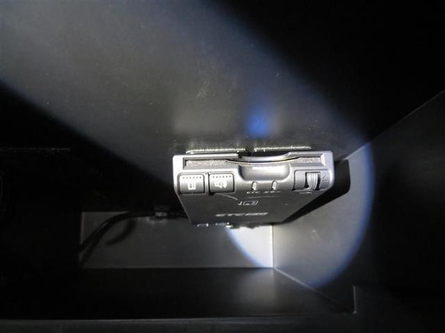 e-パワー X スマキー バックビューモニター ドラレコ付 ナビ付 ESC ETC付き メモリーナビ付き LED クルコン オートエアコン キーフリー DVD再生 ABS パワーウィンドウ ブレーキサポート 記録簿(13枚目)