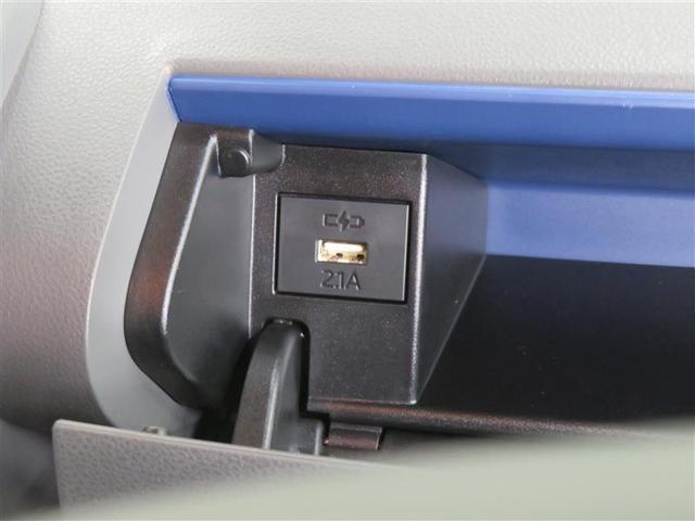 カスタムRSセレクション 両側電動スライドドア エコアイドル ETC スマートキー アルミ 衝突回避支援 LEDライト キーフリー 横滑り防止装置(10枚目)