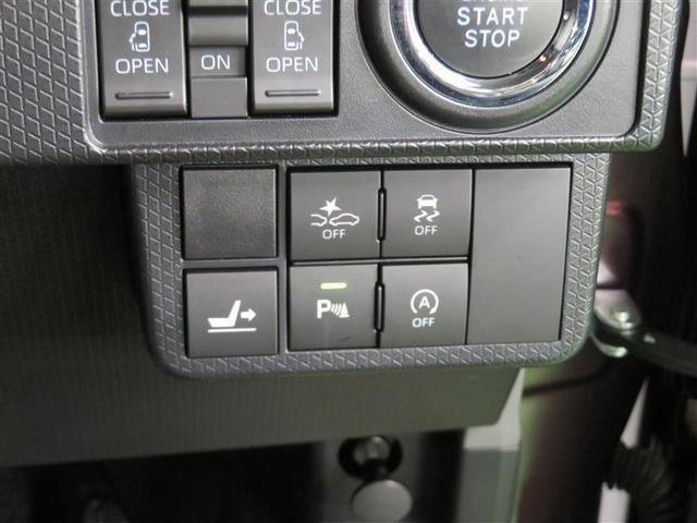 カスタムRSセレクション 両側電動スライドドア エコアイドル ETC スマートキー アルミ 衝突回避支援 LEDライト キーフリー 横滑り防止装置(13枚目)