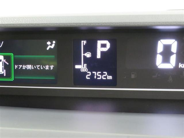 カスタムRSセレクション 両側電動スライドドア エコアイドル ETC スマートキー アルミ 衝突回避支援 LEDライト キーフリー 横滑り防止装置(17枚目)