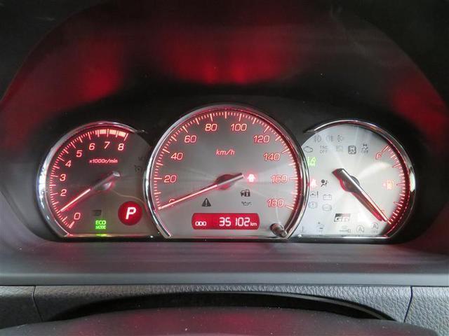 Si GRスポーツ ETC スマートキー メモリーナビ フルセグ CD キーレス クルーズコントロール 両側パワースライドドア 衝突被害軽減ブレーキ(17枚目)