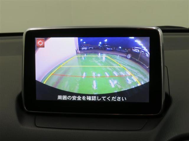 13Sツーリング キーレス フルセ ナビTV CD ETC メモリーナビ DVD アルミ スマートキー 横滑り防止装置 アイドリングストップ ABS 定期点検記録簿 軽減B LEDヘッド Rカメラ エアバック WAB(11枚目)