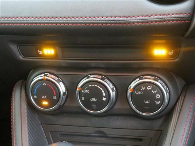13Sツーリング キーレス フルセ ナビTV CD ETC メモリーナビ DVD アルミ スマートキー 横滑り防止装置 アイドリングストップ ABS 定期点検記録簿 軽減B LEDヘッド Rカメラ エアバック WAB(12枚目)