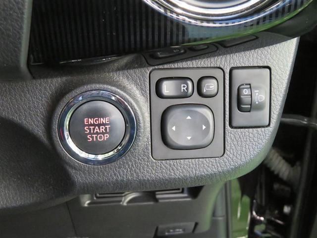 F セーフティーエディション メモリナビ 衝突軽減ブレーキ ワンセグ バックモニター ETC スマートキー ナビTV ドラレコ 記録簿 横滑り防止装置 盗難防止システム ABS CDチューナー Wエアバッグ(14枚目)