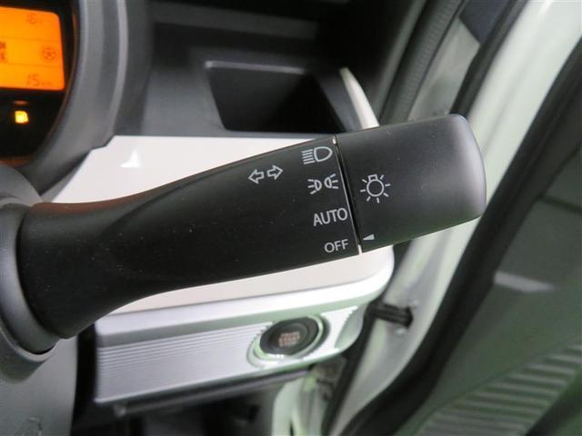 ハイブリッドX キーレス 記録簿 スマートキー オートエアコン ABS パワステ サイドエアバッグ アイドリングS プリクラッシュ 両Pスライドドア 横滑り防止機能 エアバッグ デュアルエアバッグ(11枚目)