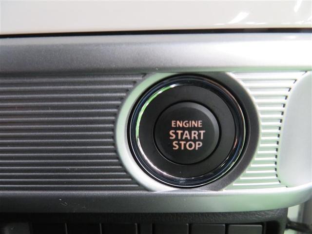 ハイブリッドX キーレス 記録簿 スマートキー オートエアコン ABS パワステ サイドエアバッグ アイドリングS プリクラッシュ 両Pスライドドア 横滑り防止機能 エアバッグ デュアルエアバッグ(14枚目)