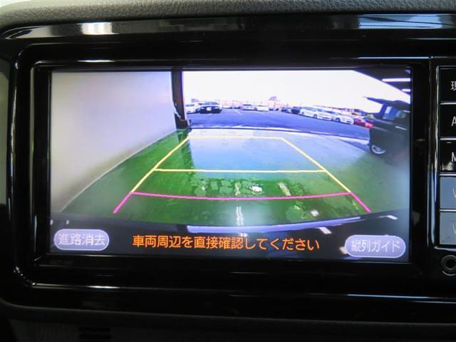 ジュエラ LED ワイヤレスキー ワンセグTV Bカメラ 記録簿 ナビTV スマートキー メモリーナビ CD ABS オートエアコン Wエアバッグ エアバック パワーウインドウ アイドリングSTOP パワステ(11枚目)