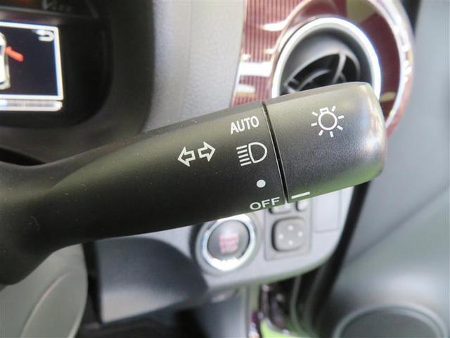 ジュエラ LED ワイヤレスキー ワンセグTV Bカメラ 記録簿 ナビTV スマートキー メモリーナビ CD ABS オートエアコン Wエアバッグ エアバック パワーウインドウ アイドリングSTOP パワステ(14枚目)